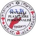 Pentacle Mars 2 CODIFIE