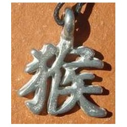 Zodiaque chinois SINGE