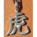 Zodiaque chinois Tigre