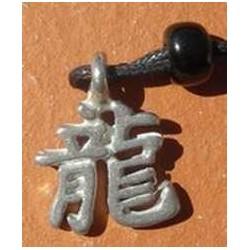 Zodiaque chinois Dragon