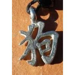 Zodiaque chinois Chien